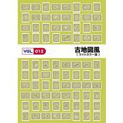 VGL-012 「古地図風/ライトカラー版」【メール便可】