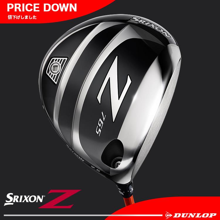 【新価格!】SRIXON(スリクソン)Z765ドライバー Miyazaki Kaula MIZU6 カーボンシャフト【2016年モデル】【お買い得商品】【ダンロップ】