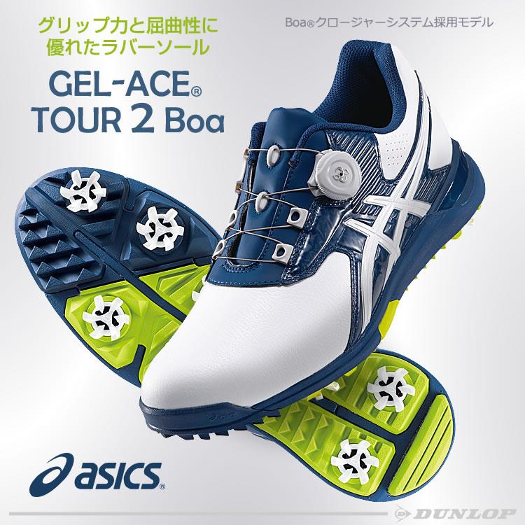 ゴルフシューズ GEL-ACE® 【ダンロップ】アシックス TOUR TGN913 2 Boa【Boa®クロージャーシステム採用モデル】【お買い得商品】【送料無料】