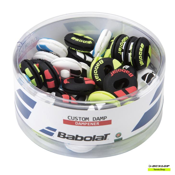 テニス【バボラ】BABOLAT 振動吸収パーツ カスタムダンプ×48 (BA700041)