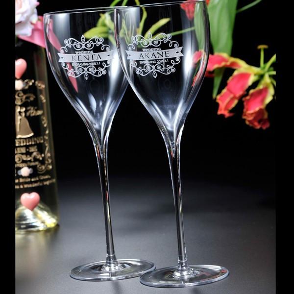 【名入れ専門】【名入れ プレゼント】SAVOY ワイングラス2点セット