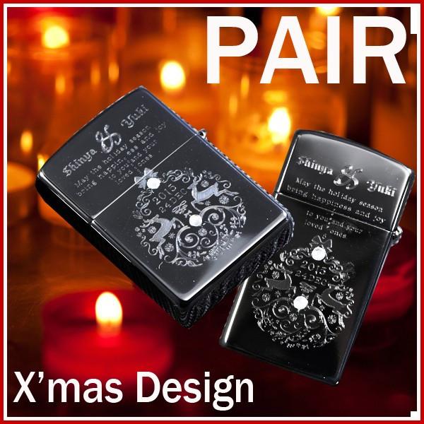 【ZIPPO ライター】【ZIPPO 名入れ】【名入れ プレゼント】ブラックZIPPOカップルペアセット クリスマス限定デザイン
