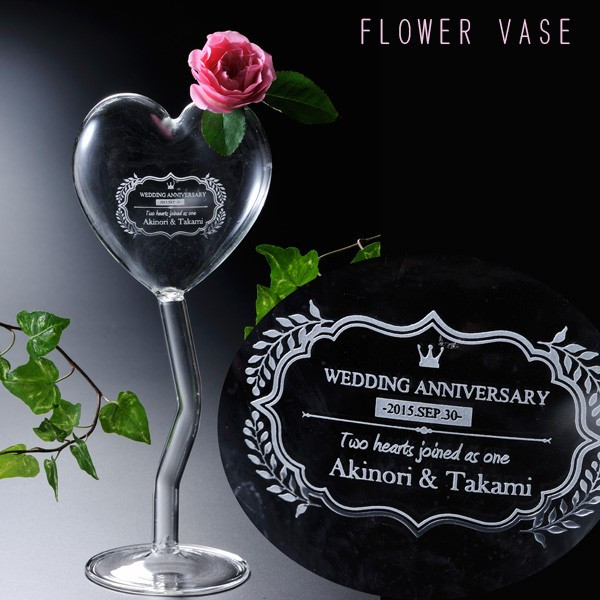 E Angel Heart Valentines Day Flower Vase Name Gifts Wrapping