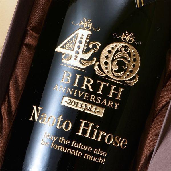 フェリスタス Felistas 22カラットの金箔入りプレミアムスパークリングワイン