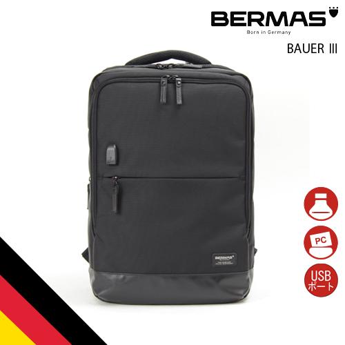 バーマス公式直営 BERMAS バーマス BAUER3 ビジネス カジュアル 60077 キャリングパック BAUER 1680D テフロン ドイツブランド ビジカジ リュック USBポート付き 撥水性