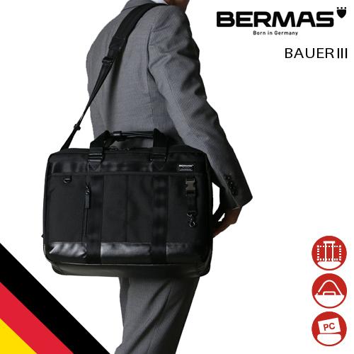 バーマス公式直営 BERMAS バーマス BAUER3 ビジネス カジュアル 60074 3WAY 3WAY オーバーナイター BAUER 1680D テフロン ドイツブランド ビジカジ ブリーフ ショルダー リュック キャリーオン 撥水性