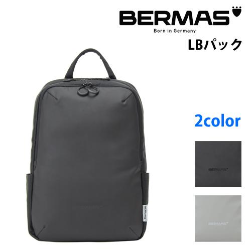 バーマス公式直営 BERMAS バーマス Freelancer ビジネス カジュアル 60368 LBパック ポケッタブルトート付属 ドイツブランド ビジカジ 撥水性 通勤 フリーランサー