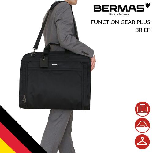 バーマス公式直営 BERMAS バーマス 60427 出張 ガーメント ハンガーケース ガーメントバッグ 2着 ファンクションギアプラス ドイツブランド ビジネス 冠婚葬祭 高機能 多機能 スーツ 収納 キャリーオン 2着+小物入ります 使える黒