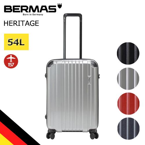 【バーマス公式直営】BERMAS スーツケース キャリーケース 60491 ヘリテージ ドイツブランド ビジネス 軽量 旅行 54L 高機能 キャリーバッグ ファスナー TSAロック 4輪 送料無料 キャリーバック