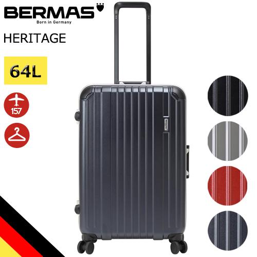 バーマス公式直営 BERMAS スーツケース キャリーケース 60493 ヘリテージ ドイツブランド ビジネス 軽量 旅行 64L 高機能 キャリーバッグ フレーム TSAロック 4輪 キャリーバック