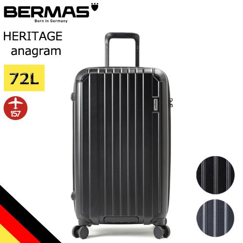 バーマス公式直営 BERMAS スーツケース キャリーケース 60495 ヘリテージ ドイツブランド ビジネス 軽量 旅行 72L 高機能 キャリーバッグ ファスナー TSAロック 4輪 キャリーバック