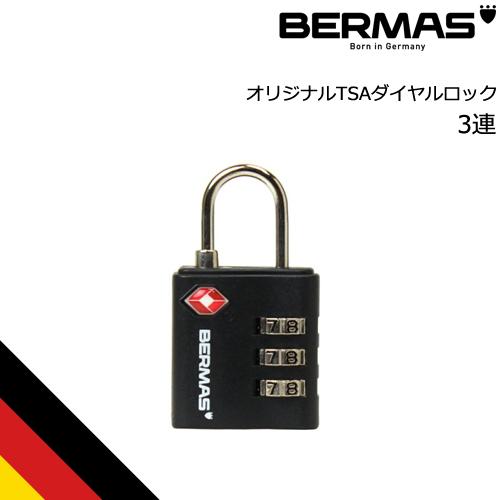 激安通販 バーマスオリジナル 3連TSA ダイヤルロック 南京錠 BERMAS バーマス公式直営 激安価格と即納で通信販売 南京錠タイプ ネコポス 公式 バーマス