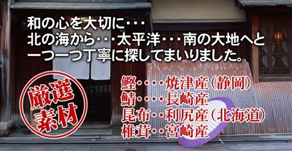 万能酱油粉 180 g 鲣鱼 furidashi tsuyu 汤鲣鱼书的诗歌这种疫病鲭鱼节酱油免费最好的礼物和关东煮肉汤日本西部中国纪念品咖喱锅烹饪礼物夫妇破折号 2016年新年茶方位祝庆祝了母亲早期的 %02p19dec15
