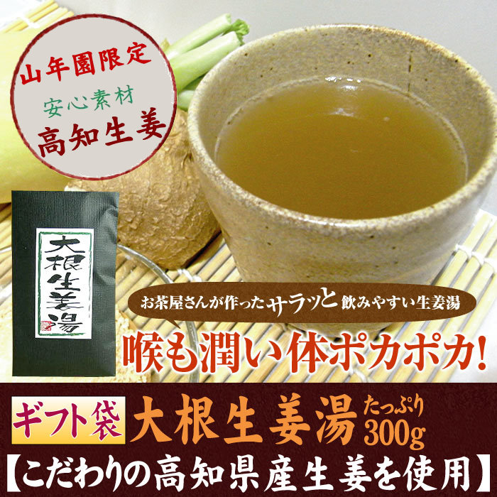 Large ginger root water 300 g ginger powder Japanese ginger hot ginger powder ginger bath powder health diet radish would be sought in tea by 2015 present in the celebration ginger powder early % 02P07Nov15