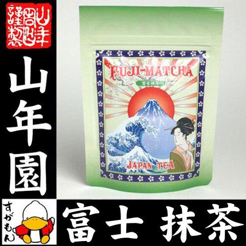 抹茶绿茶粉富士绿茶 50 是一个美味的 g 日本微粉状绿茶行事好富士绿茶粉茶日本茶绿茶抹茶绿茶粉礼品茶在节日礼物礼品 2015 年 60 岁生日庆典男性女性礼物柯登从一对夫妇早期 %02p19dec15 返回盐纪念品纪念品