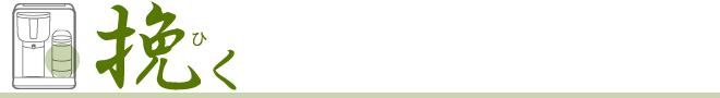 黑色的时候锋利 HEALSIO 新茶茶壶包装免费锋利 herushio 礼品赠品早期折扣名称把庆祝 te gs10a b 方位祝我给生日礼物由 2015年新宝贝婚礼庆典 P14Nov15