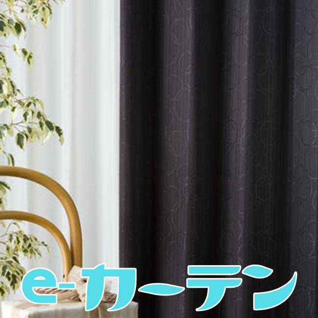 カーテン 防音 遮光(一級遮光) オーダー 断熱 遮熱 節電 省エネ効果でエコ生活防音カーテン 1級遮光カーテン ウォッシャブル オーダーカーテン お得なサービスサイズ100cm巾(1枚入り)高さ135・150・178・200cmが均一価格!!ブラック