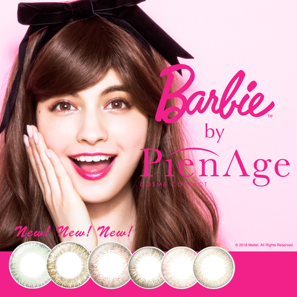Barbie by ピエナージュ one (entering six pieces of one box) (colored contact  lenses disposable for two weeks)