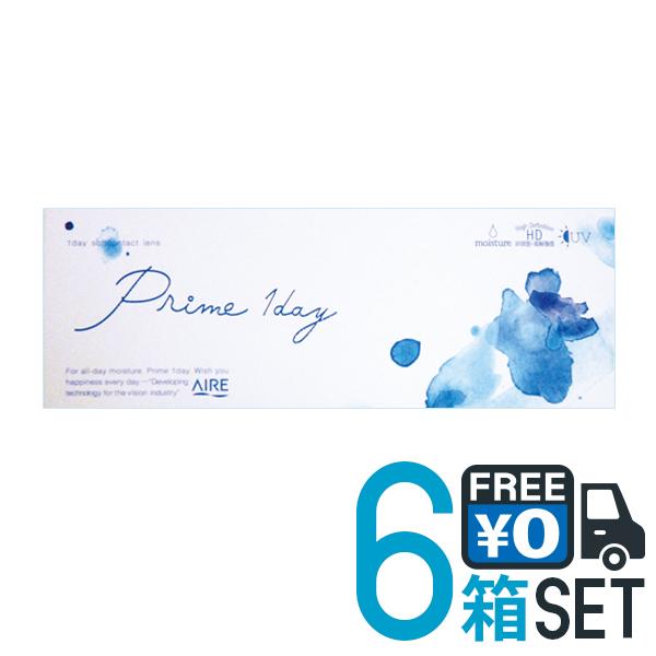 【送料無料】Prime1day プライムワンデー 6箱セット (1箱30枚入) コンタクトレンズ PNT!