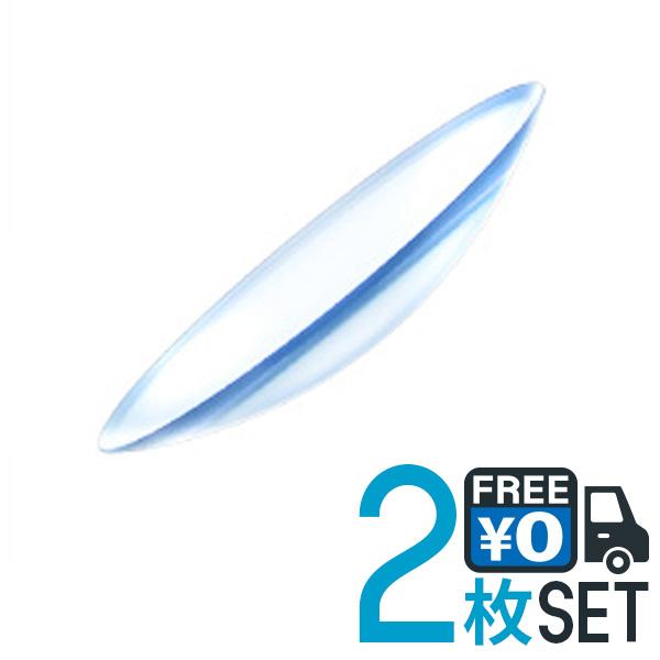 【送料無料】【保証有】【 メニコンEX 】両眼用2枚セット メニコンO2レンズ(高酸素透過性ハードレンズ) ハードコンタクトレンズ