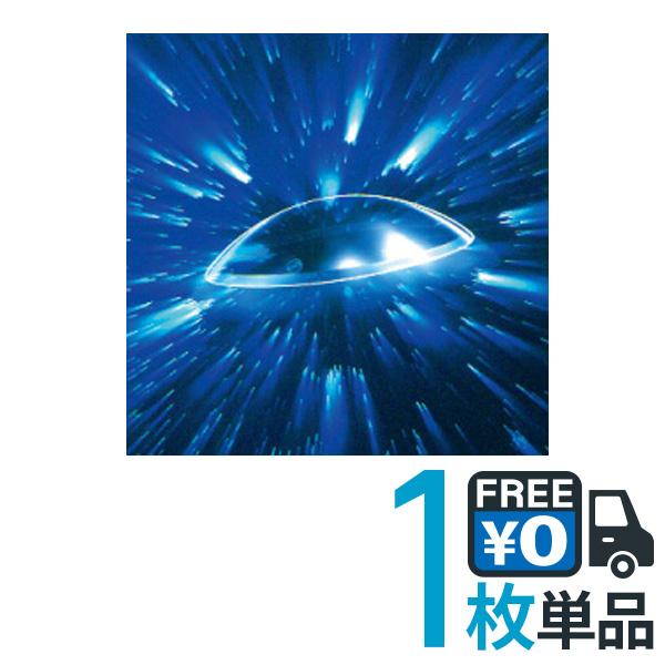キャッシュレス 5%還元対象 【送料無料】メニコンZ E-1デザイン 円錐角膜用 片眼1枚 menicon メニコンZ ハードコンタクトレンズ【保証有】