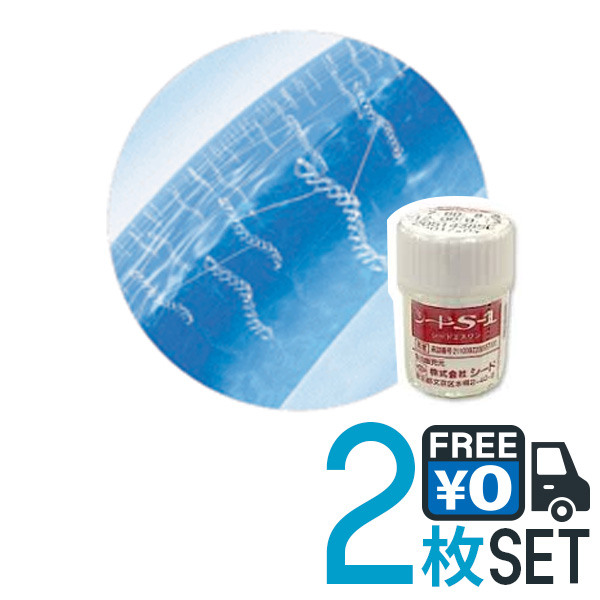 ◆◆【送料無料】 シード(SEED)S-1 O2レンズ 2枚セット(高酸素透過性ハードレンズ) ハードコンタクトレンズ両眼用(レンズ2枚)代引き不可