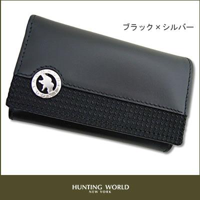 【HUNTING WORLD】 ハンティングワールド キーケース 6本用 サンドゥーク HW0525 【あす楽対応】【ハンティング・ワールド】
