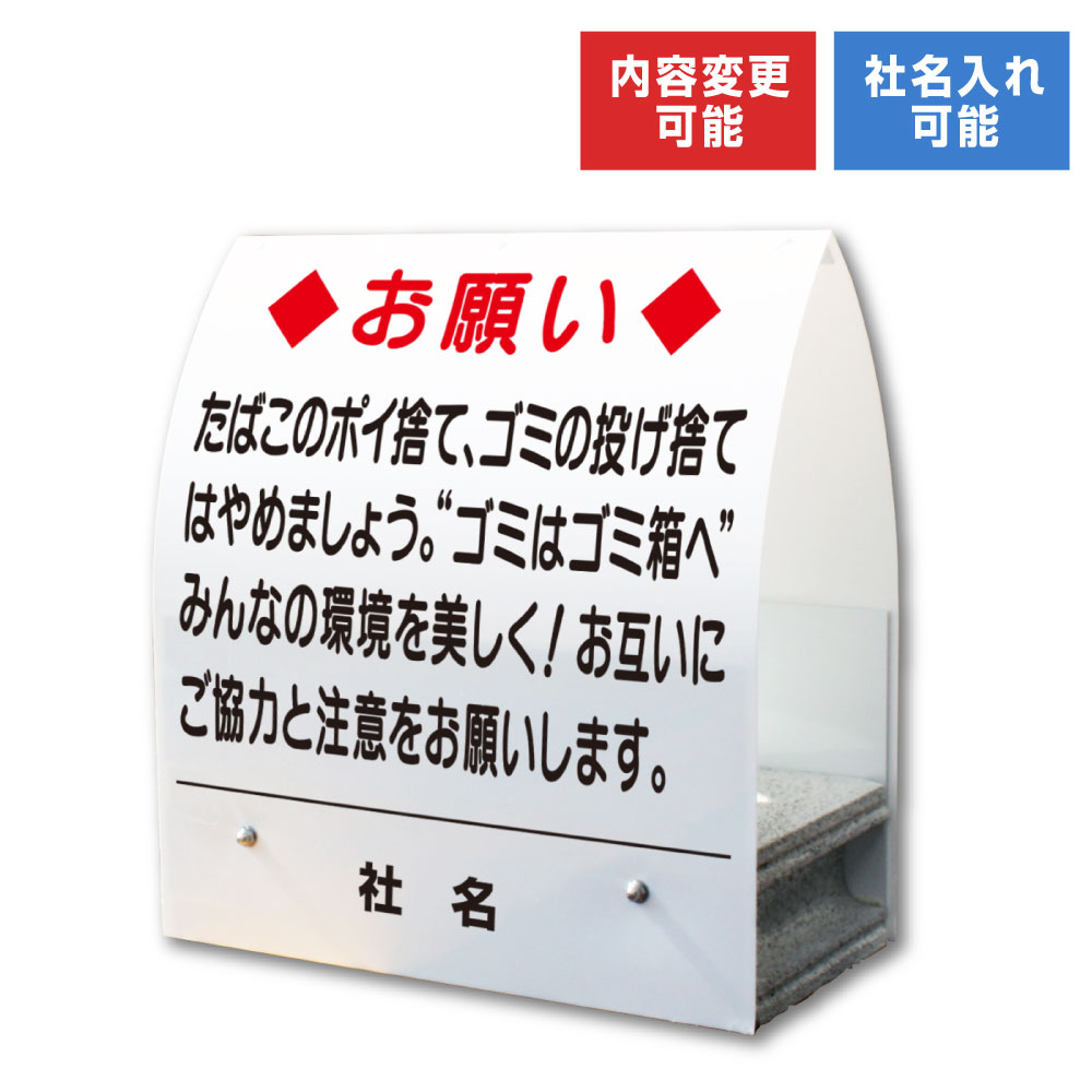 A型ミニ:不法投棄禁止 存在感・効果大!コンパクトで倒れにくい置き看板/スタンド看板/立て看板 KM-44