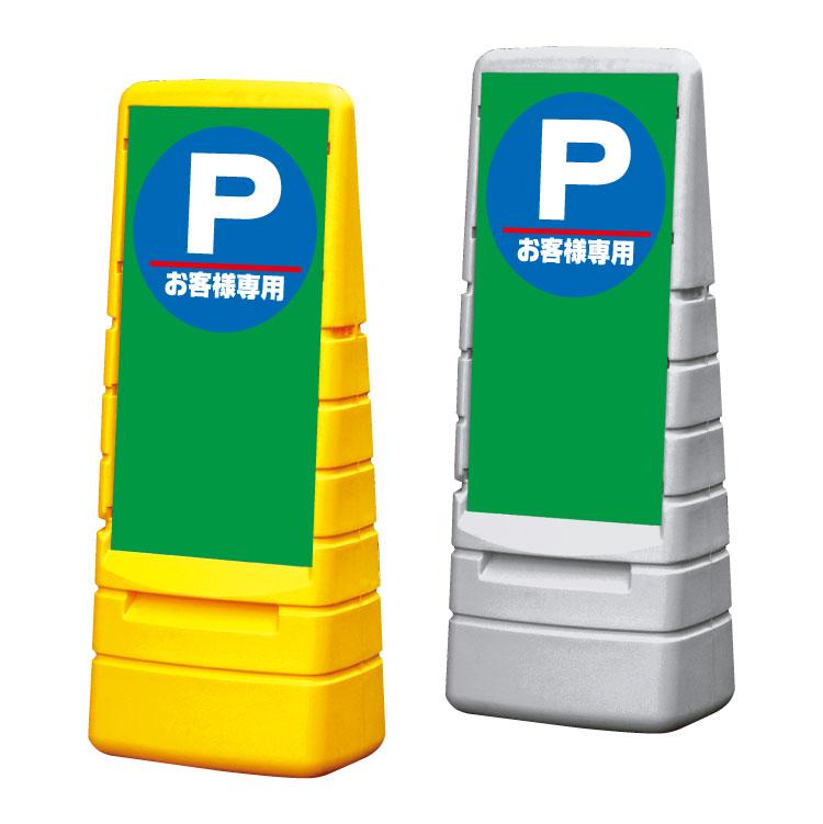 【お客様専用】マルチポップサイン 置き看板/スタンド看板/立て看板  mps-m-1