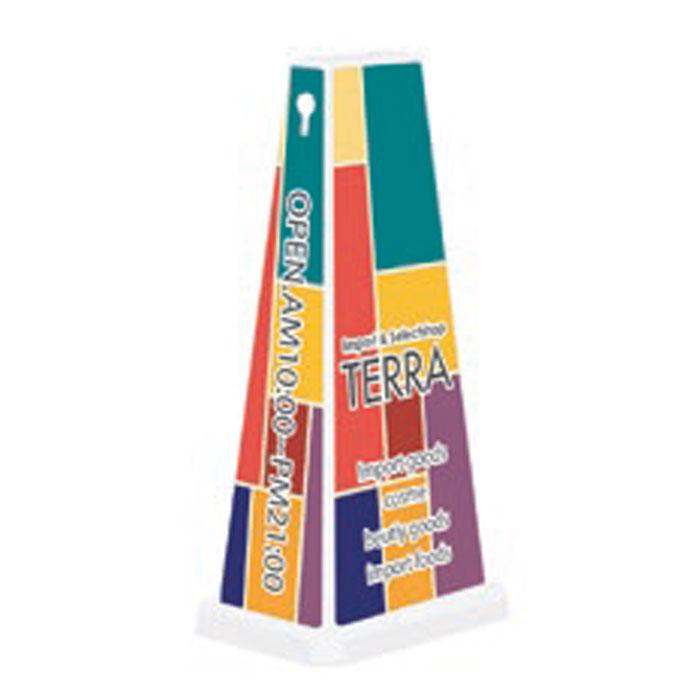 ミセルメッセージポールワイド Import & Selectshop / 店舗名 置き看板 立て看板 スタンド看板 /ot-550-750-W015