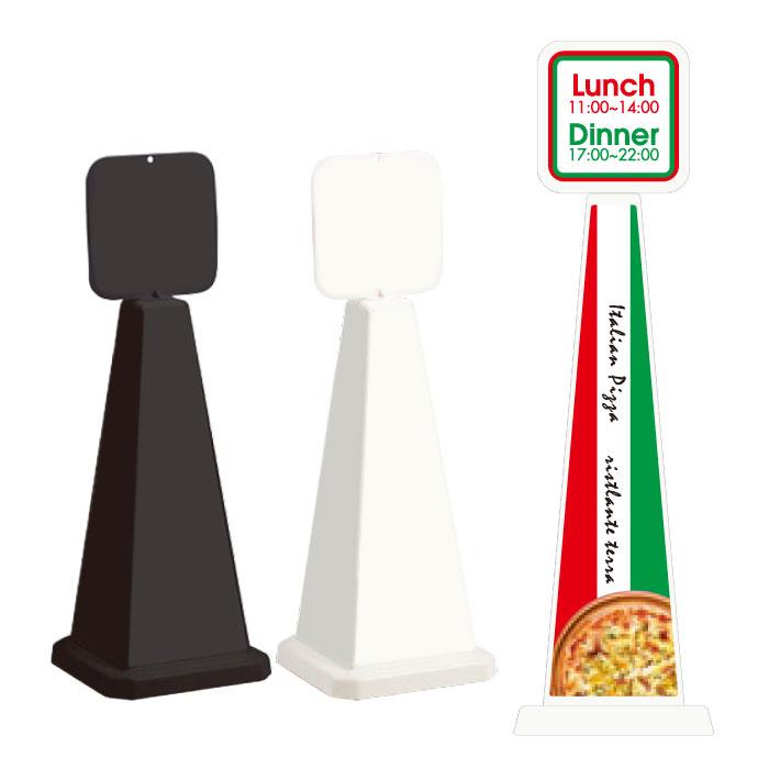ミセルメッセージポール小 パネル付 Italian Pizza / 店舗名 案内 立て看板 スタンド看板 /OT-550-861-B006