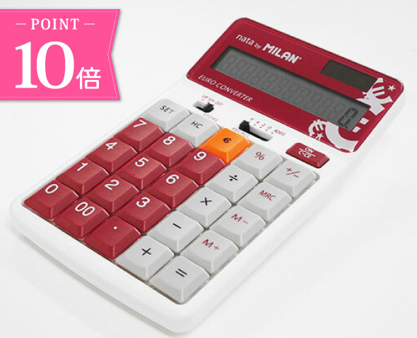 Milan Euro Conversion Calculator 12 Digit 1504129r Red