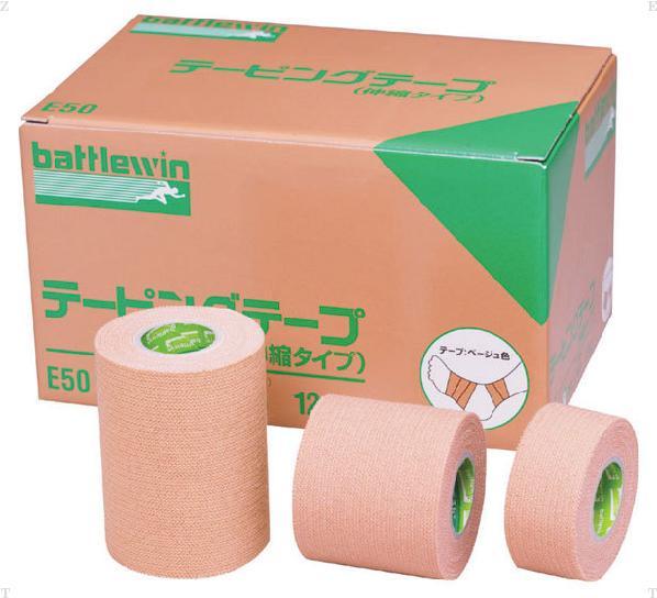 ニチバン E タイプ伸縮 75mm 12ロール ntb-e75 お取り寄せ商品 日本国内 送料無料