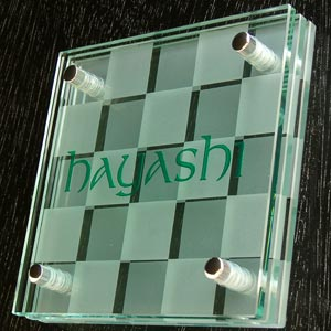 表札 ガラス 15cm角 3重ガラス表札綾AYA 戸建て用 キャッシュレス 消費者 ポイント 還元