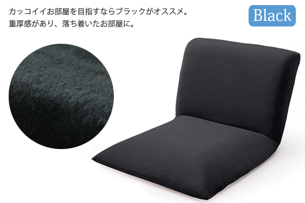 ICO Chair made in Japan reclining chair personal Chair kotatsu living alone cushion with 05P20Nov15
