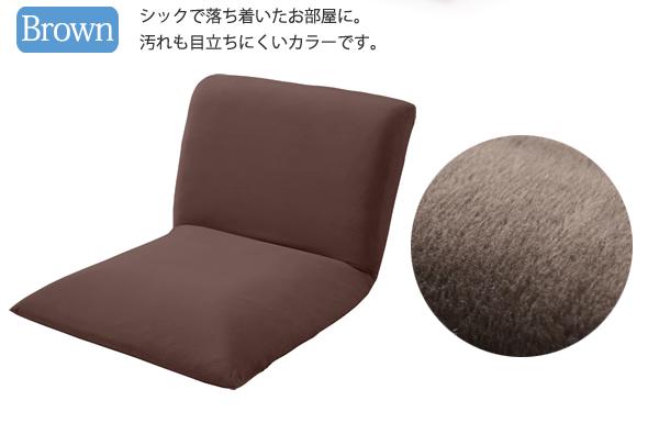 有ico无腿椅子日本制造可躺椅子个人椅子被炉新生活独自生活缓冲物(老年人打扮可爱的座位椅子座位椅子椅子椅子漂亮的敬老日椅子椅子椅子礼物礼物老太太)
