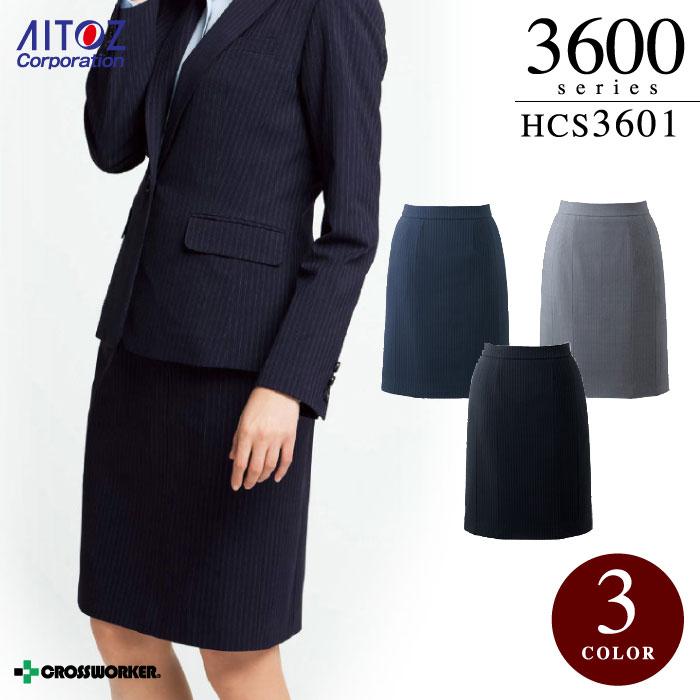 【秋冬】アイトス 【Pieds】【ピエ】HCS3601 キテミテ体感スカート(momoらくタイプ)