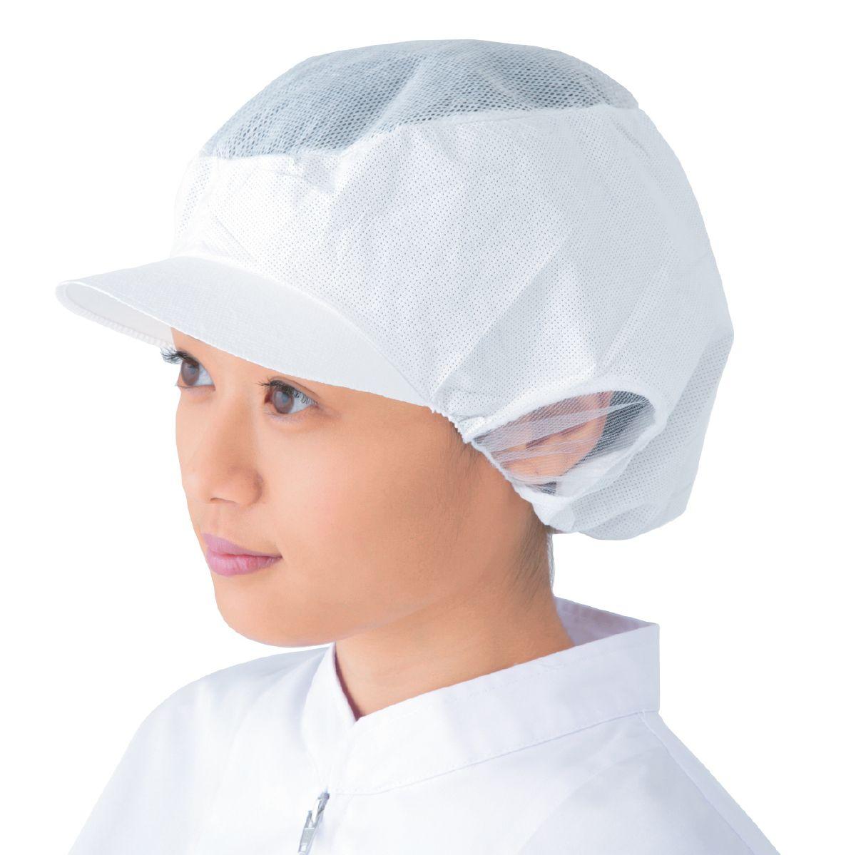 【1枚あたり約700円】エレクトネット帽 20枚入 メッシュつばつきタイプ、洗濯可