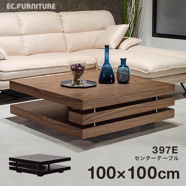 テーブル センターテーブル おしゃれ リビングテーブル 木製 木目 木組み 正方形 モダン ナチュラル 北欧 高級 ウォールナット ブラウン ブラックオーク 送料無料 100cm HOBANG 397E
