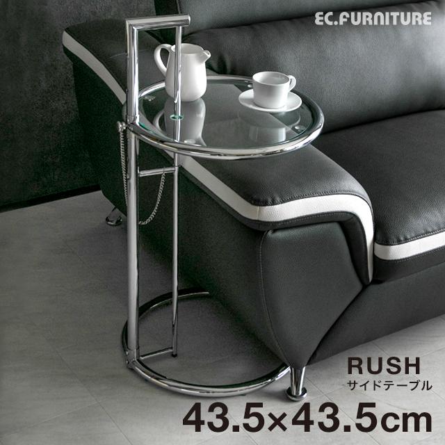 送料無料 テーブル サイドテーブル ガラステーブル アイリーングレイ デザイナーズ リプロダクト おしゃれ 美容室 E1027 4段階調節 モダン rush
