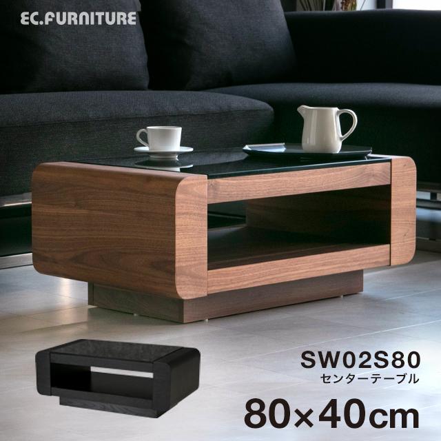 テーブル センターテーブル リビングテーブル ガラステーブル 木製 モダン 高級 北欧 収納 モノトーン ウォールナット ブラウン サイドテーブル ローテーブル HOBANG SW02S おしゃれ 80cm 送料無料