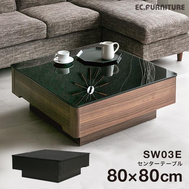 送料無料 開梱設置付き テーブル センターテーブル リビングテーブル ガラステーブル ローテーブル モダン 北欧 高級 おしゃれ 引き出し 収納 モノトーン ガラス 80cm 正方形 ウォールナット ブラック HOBANG SW03E