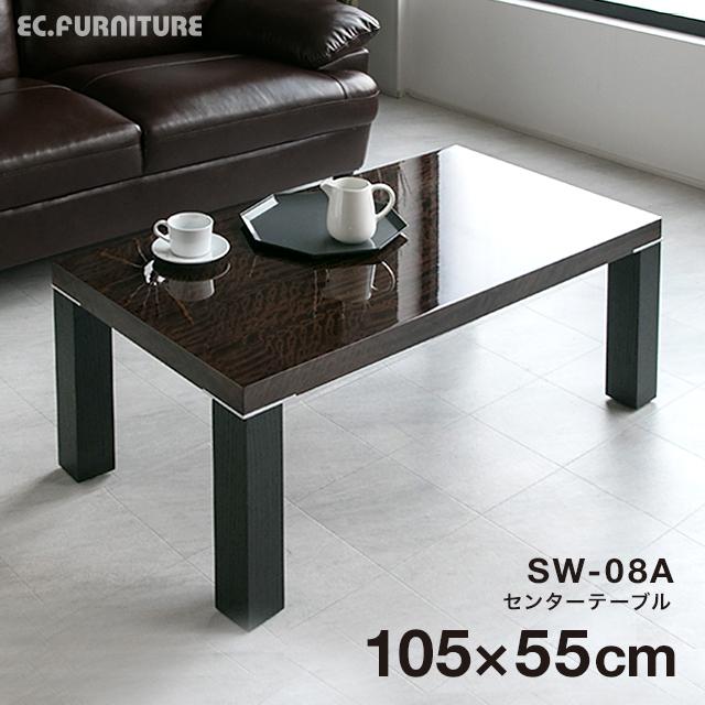 送料無料 センターテーブル リビングテーブル ローテーブル テーブル ゴールデンチーク 木製 高級 モダン 北欧 オークおしゃれ スタイリッシュ ブラウン 応接 長方形 105cm HOBANG SW-08A