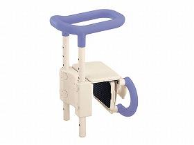 アロン化成  高さ調節付浴槽手すりUST-130 536601・536600 [介護 ケア 介護用品 風呂]