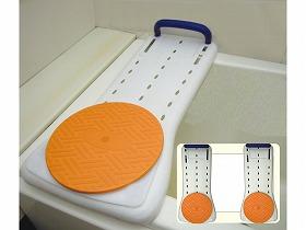 サテライト  福浴 回転バスボード樹脂74 FKB-02-74 送料無料 [介護 ケア 介護用品 風呂]