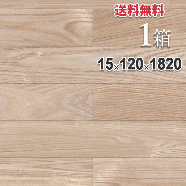 「北海道産タモ」 無垢フローリング 15×120×1820mm 一枚もの 無塗装 プレミアム 無垢材 天然木 床材 無垢床 フローリング フロア DIY 板材