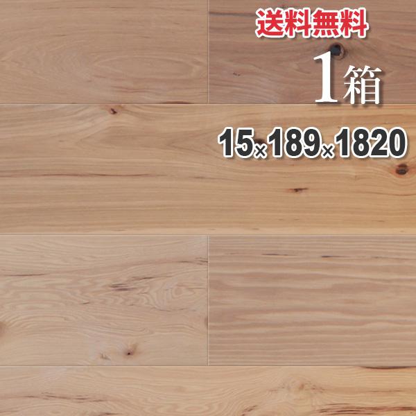 複合 フローリング 壁材・床材「ヒッコリー」一枚もの 189mm幅 無塗装   ラスティックグレード   天然木 ピーカンナッツ DIY 木材 板