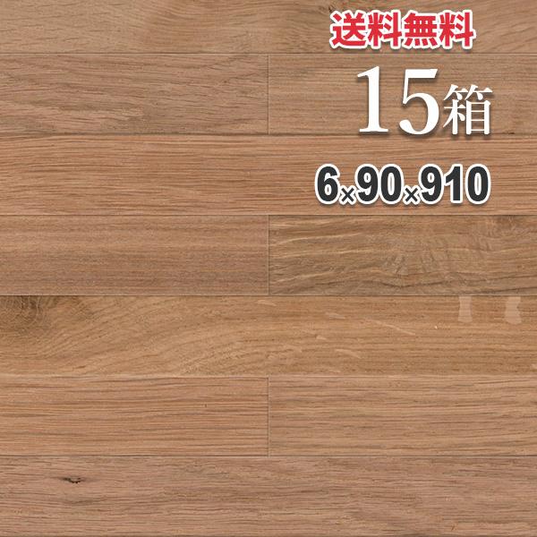 無垢 フローリング 床材「オーク」一枚もの 90mm幅 オイル仕上げ(透明つや消し) | プレミアムグレード | 厚さ6mm 天然木 増し貼り リフォーム用 DIY 木材 板