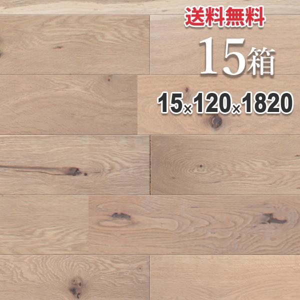 無垢 フローリング 壁材・床材「オーク」ユニ 120mm幅 無塗装 | ラスティックグレード | 天然木 ナラ 楢 無垢材 カジュアル DIY 木材 板