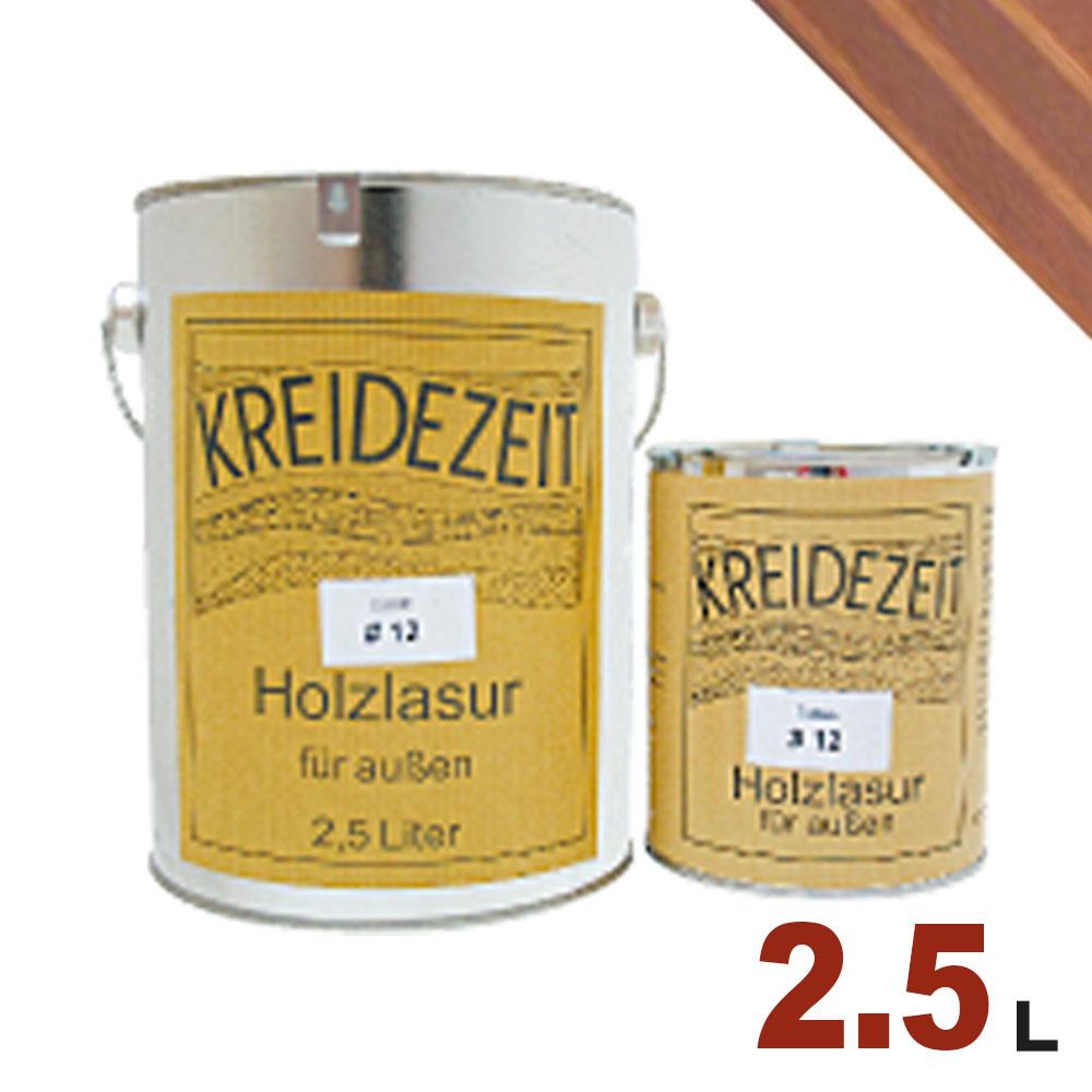 ウッドコート Kreidezeit クライデツァイト ミディアムブラウン 特価 2.5L 法人様 Seasonal Wrap入荷 個人事業主様 wc024 屋内外木部用 壁面向け ウッドデッキ 会社入れ限定 自然塗料 プラネットジャパン